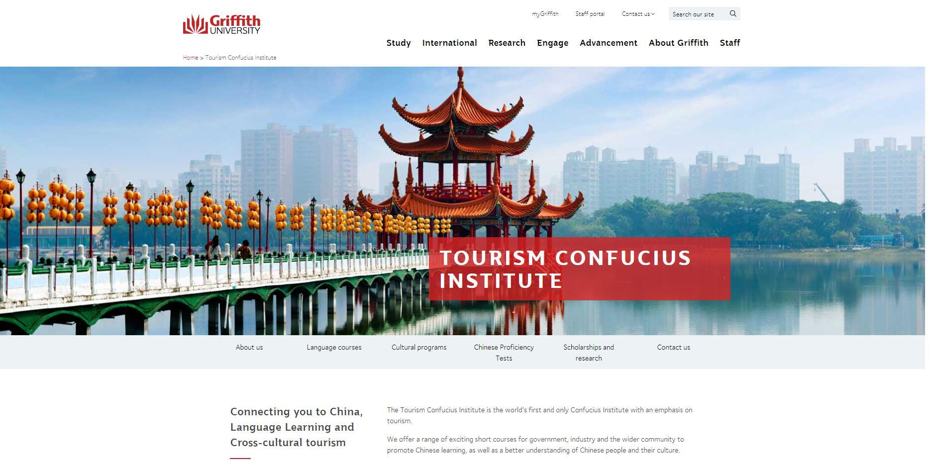 Tourism Confucius Institute - Griffith University